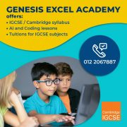 Genesis Excel Academy