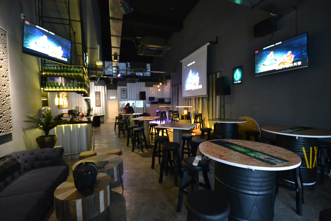 Bar and Pile
