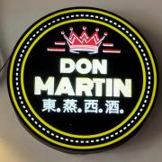 Don Martin Dim Sum Bar