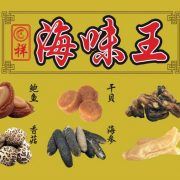 Kwong Xhiong Hang