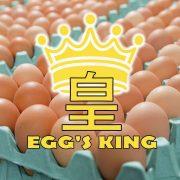 Egg's King