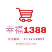 Happiness 1388 China Market
