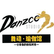 Danzco Studio