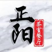 Restoran Zheng Yang